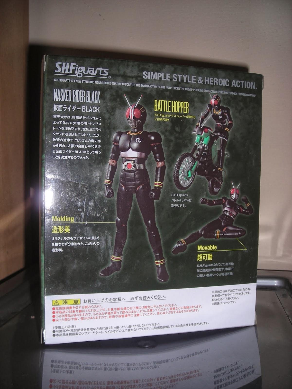 My Shiny Toy Robots: Toybox REVIEW: S H  Figuarts Kamen Rider Black