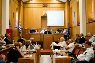 Αποτέλεσμα εικόνας για Σύγκληση του Περιφερειακού Συμβουλίου Κεντρικής Μακεδονίας σε τακτική συνεδρίαση τη Δευτέρα 22 Ιουλίου 2019