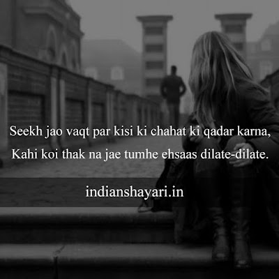 Indianshayari.in Images