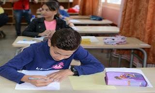 تسجيلات شهادة التعليم الابتدائي 2021 cinq
