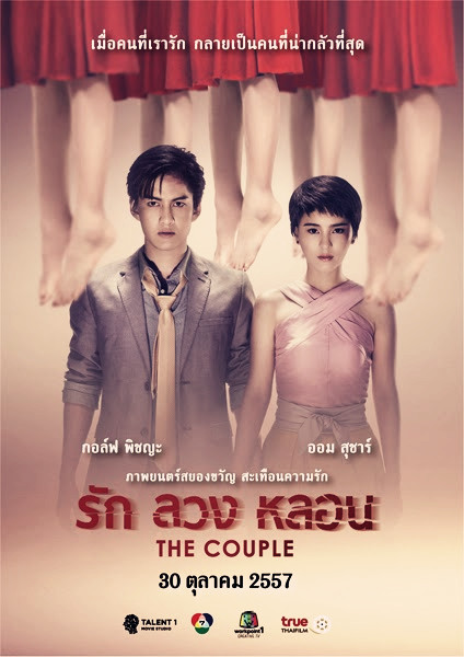 Sinopsis Film Horror Thailand The Couple