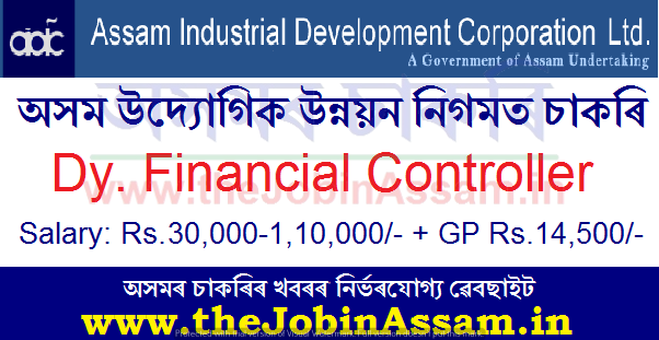 AIDC Limited Guwahati Recruitment 2021