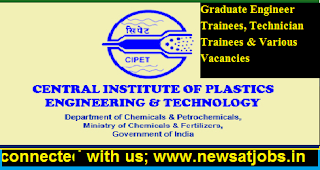 cipet-engineer-Recruitment-2017
