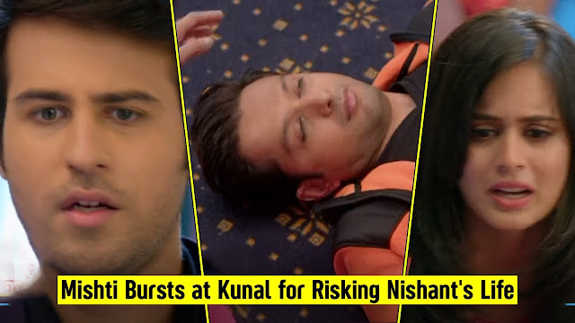 High Voltage Drama :  Kunal's wrong move costs Nishant's life Abeer Mishti shocked in YRHPK