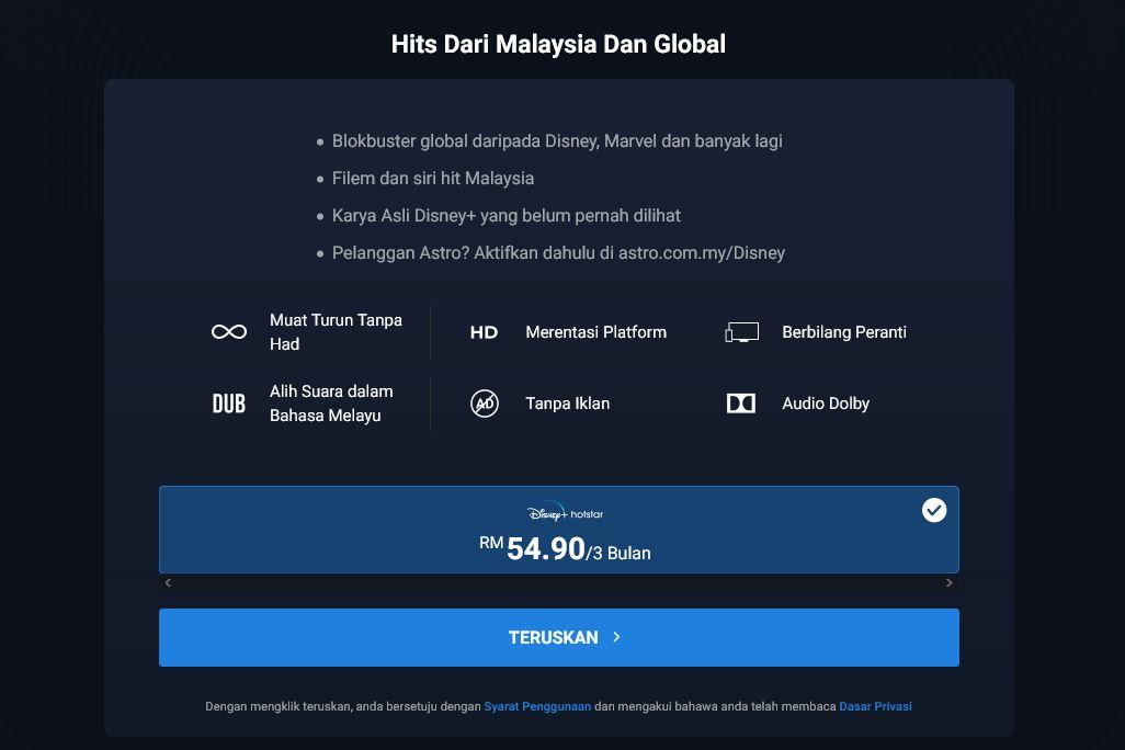 Cara Daftar Disney Plus Hotstar Malaysia 2021 Online (Langgan)