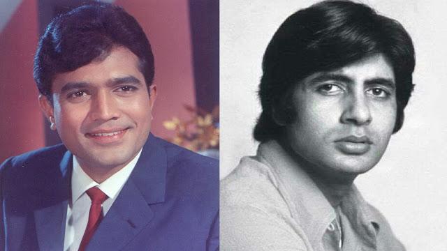 जब राजेश खन्ना के स्टारडम से डर गए थे अमिताभ, कहा कैसे करेंगे खुद को बाॅलीवुड में स्थापित!