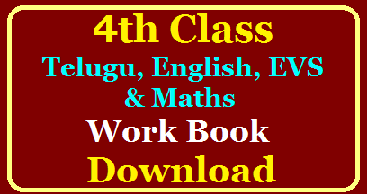 Work Book in English Telugu Maths and EVC for 4th Class Download /2020/03/work-book-in-english-telugu-maths-and.html