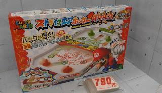 中古品 スーパーマリオ ストライクエアホッケー 790円