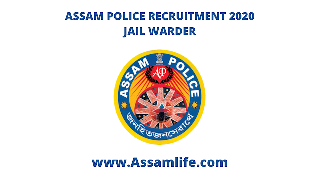 ASSAM POLICE RECRUITMENT 2020 – JAIL WARDER || Apply Online
