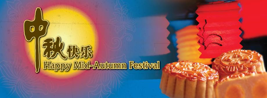 Mid-Autumn Festival Wishes for Whatsapp