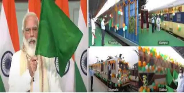 कोसी रेल महासेतु समेत 12 रेल परियोजनाओं का पीएम ने किया उद्घाटन, 86 साल बाद पूरा हुआ सपना