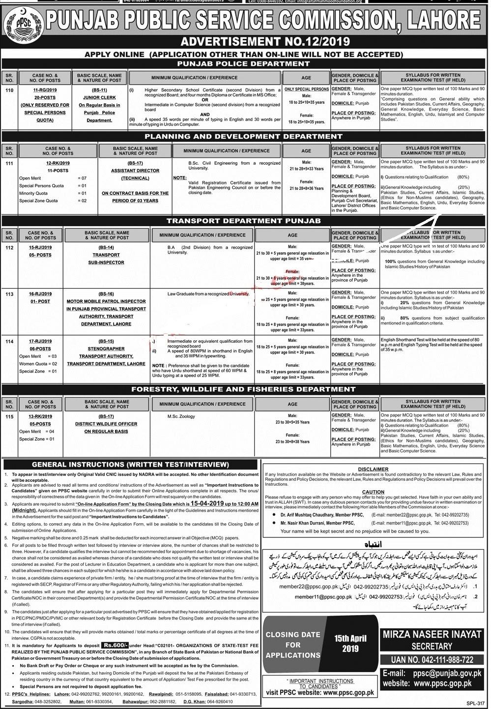 PPSC Punjab Police Clerk & Transport Sub-Inspector April Jobs 2019 : Vacancies 48