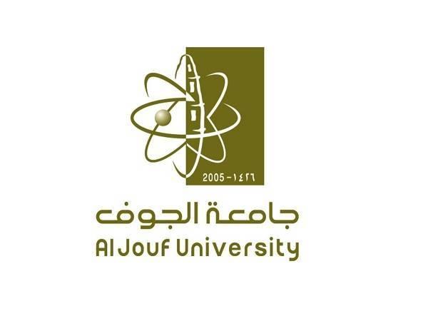 وظائف جامعة الجوف برواتب 8 آلاف ريال السعودية 1442