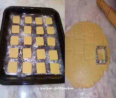 مربعات الصابلي بالشوكولاته المحشية