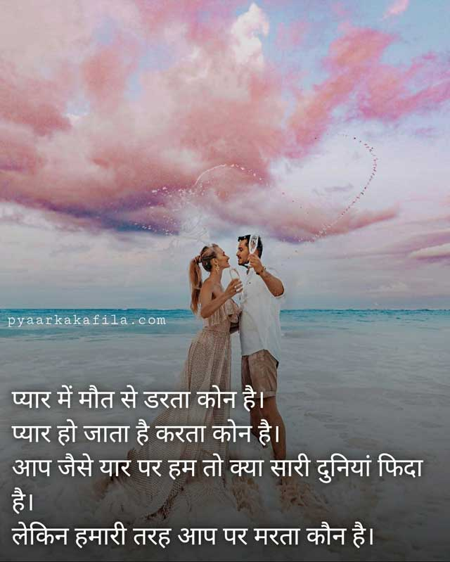 Best Shayari in Hindi | हिंदी शायरी