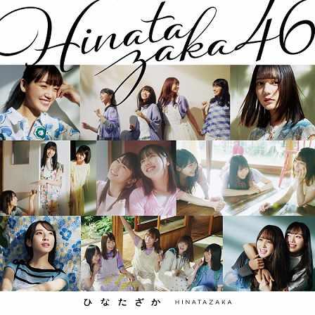 200923 Hinatazaka46 - Hinatazaka46
