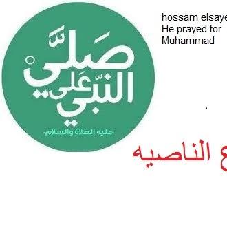 معركه المسلمين والفرس