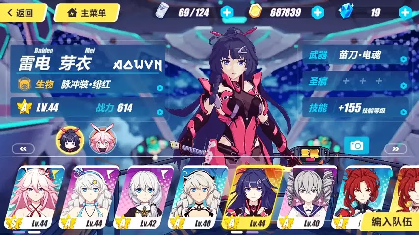 lM4nUkJ - [ ONLINE ] Honkai Impact 3 | Android & IOS - Game Anime Mobile ARPG tuyệt hay Tiếng Việt
