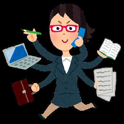 万能ビジネスウーマンのイラスト(ビジネス・女性)