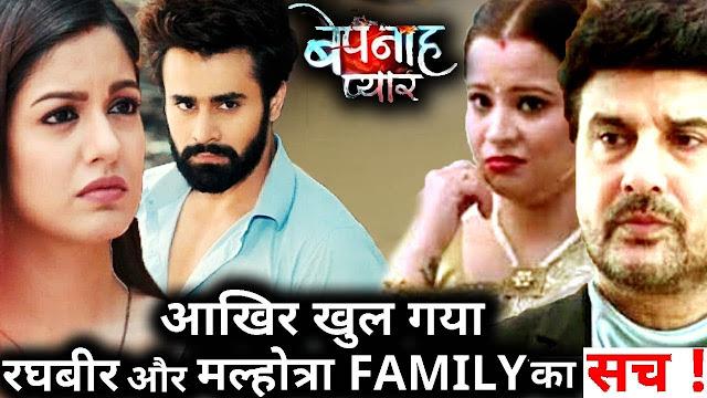 Big Twist : Finally Raghbir accepts to be Bani's murderer warns Pragati in Bepanah Pyaar