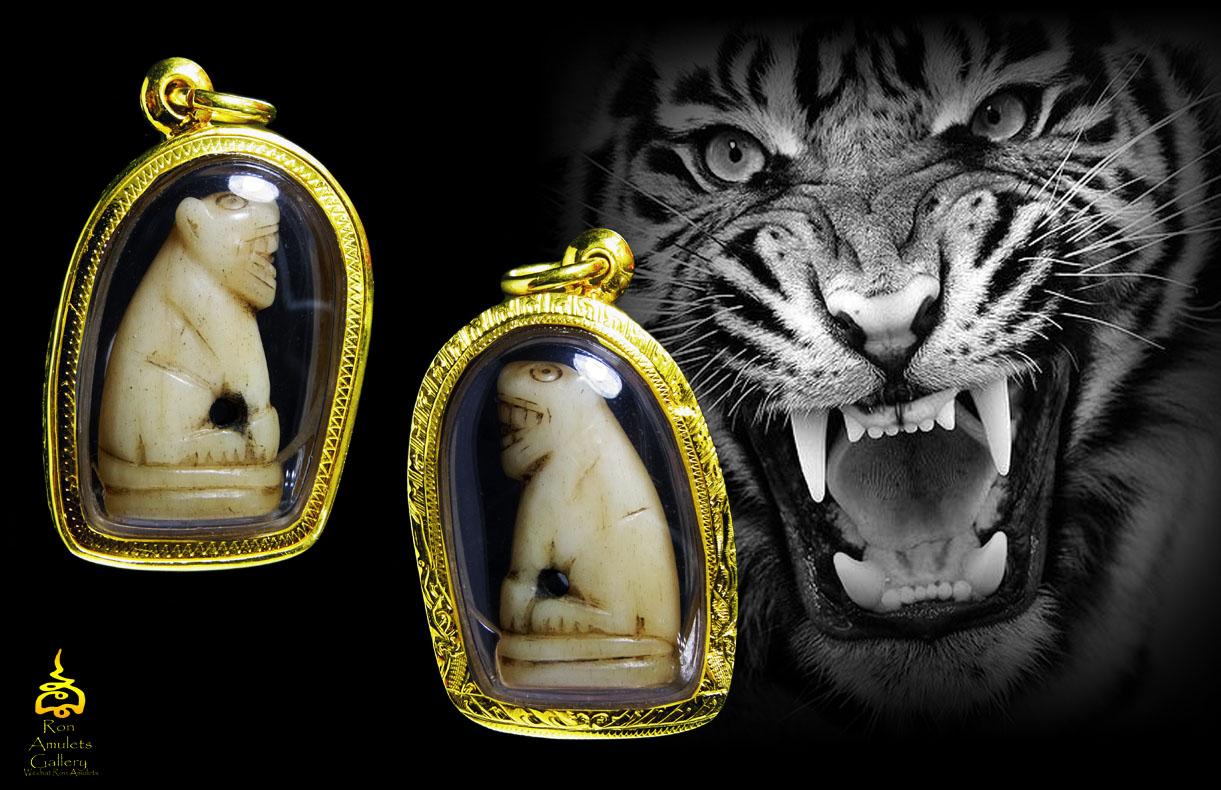 Sai Tai Tiger Nude Photos 24