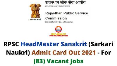 Sarkari Exam: RPSC HeadMaster Sanskrit (Sarkari Naukri) Admit Card Out 2021 - For (83) Vacant Jobs
