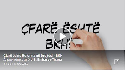 https://www.facebook.com/usembassytirana/videos/2516793145010062/