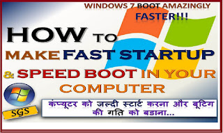 Start your Computer fast