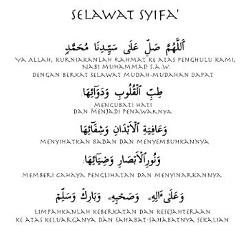 Kelebihan Selawat Syifa