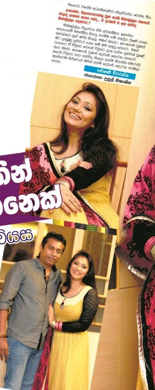 Upeksha Swarnamali to become a mother - Pregnant