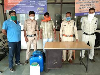 यूरिया, नौसादर मिलाकर जहरीली शराब बनाकर सील बंद कर विक्रय करने वाले 5 आरोपी पुलिस गिरफ्त में