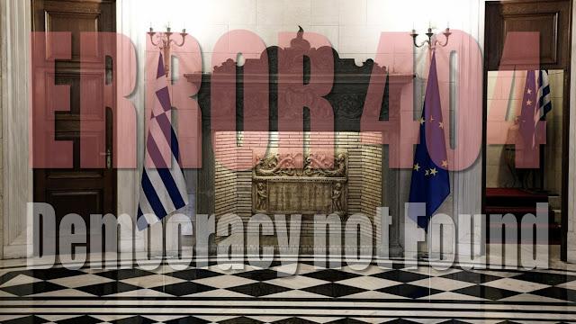 """Όταν το ΟΧΙ  γίνεται ΝΑΙ και... """"σώζεται"""" η  Ελλάδα!"""