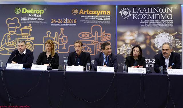Τρεις εκθέσεις το επόμενο τετραήμερο  σε Θεσσαλονίκη και Αθήνα από τη ΔΕΘ-Helexpo