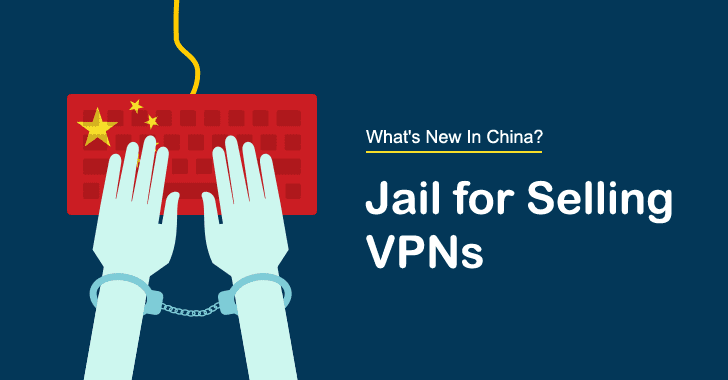china-vpn-great-firewall