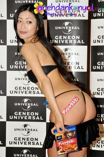 Mitsu Dan AV Porn