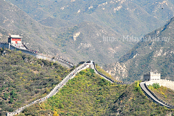 Photo of Great Wall of China