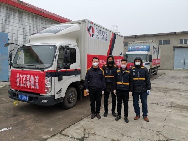 """""""BEST Inc.""""จัดส่งเครื่องมืออุปกรณ์ป้องกันเชื้อไวรัสโคโรนาในจีน!!"""