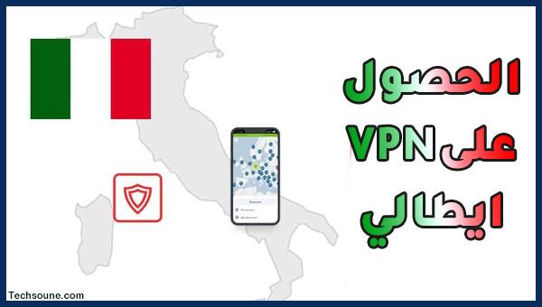كيفية تنزيل والحصول على VPN إيطالي | ماي 2020