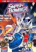 Smash Bomber