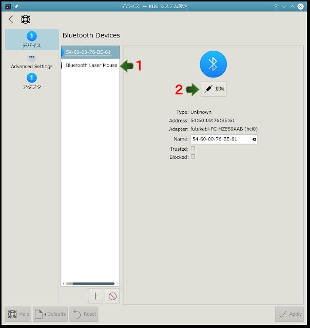 Bluetoothマウスの設定方法。パソコン環境 Linux Kubuntu 16.10 KDE 5.7、NEC Lavie Hybrid ZERO、サンワサプライ Bluetoothレーザーマウス MA-BTLS23 BKで設定してみた。