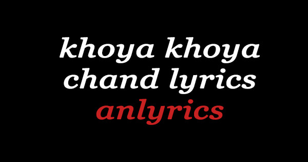Khoya khoya chand Lyrics In Hindi & English