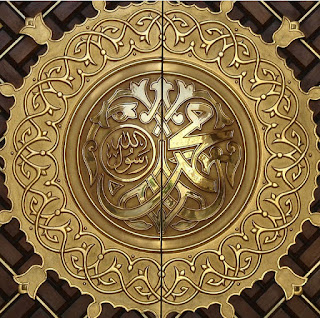 HUBUNGAN MANUSIA DAN KESEMPURNAAN ISLAM