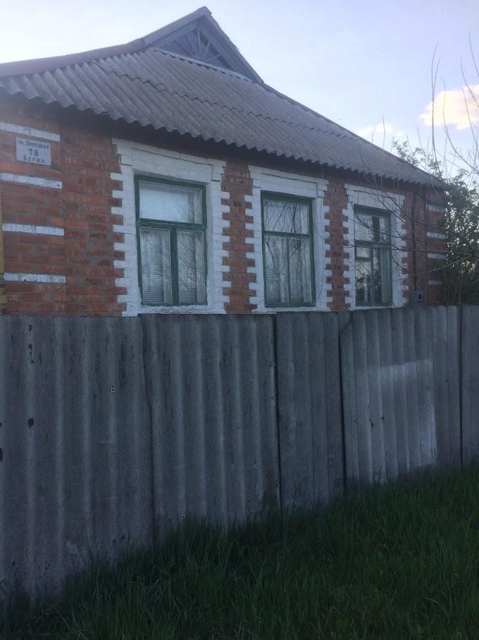 Купить дом в селе недорого – Русские Тишки, 9 км от Харькова