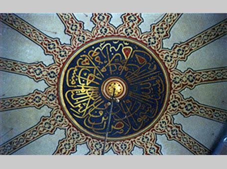 Osmanlı'da duvar kabartma sanatına ne ad verilmiştir?