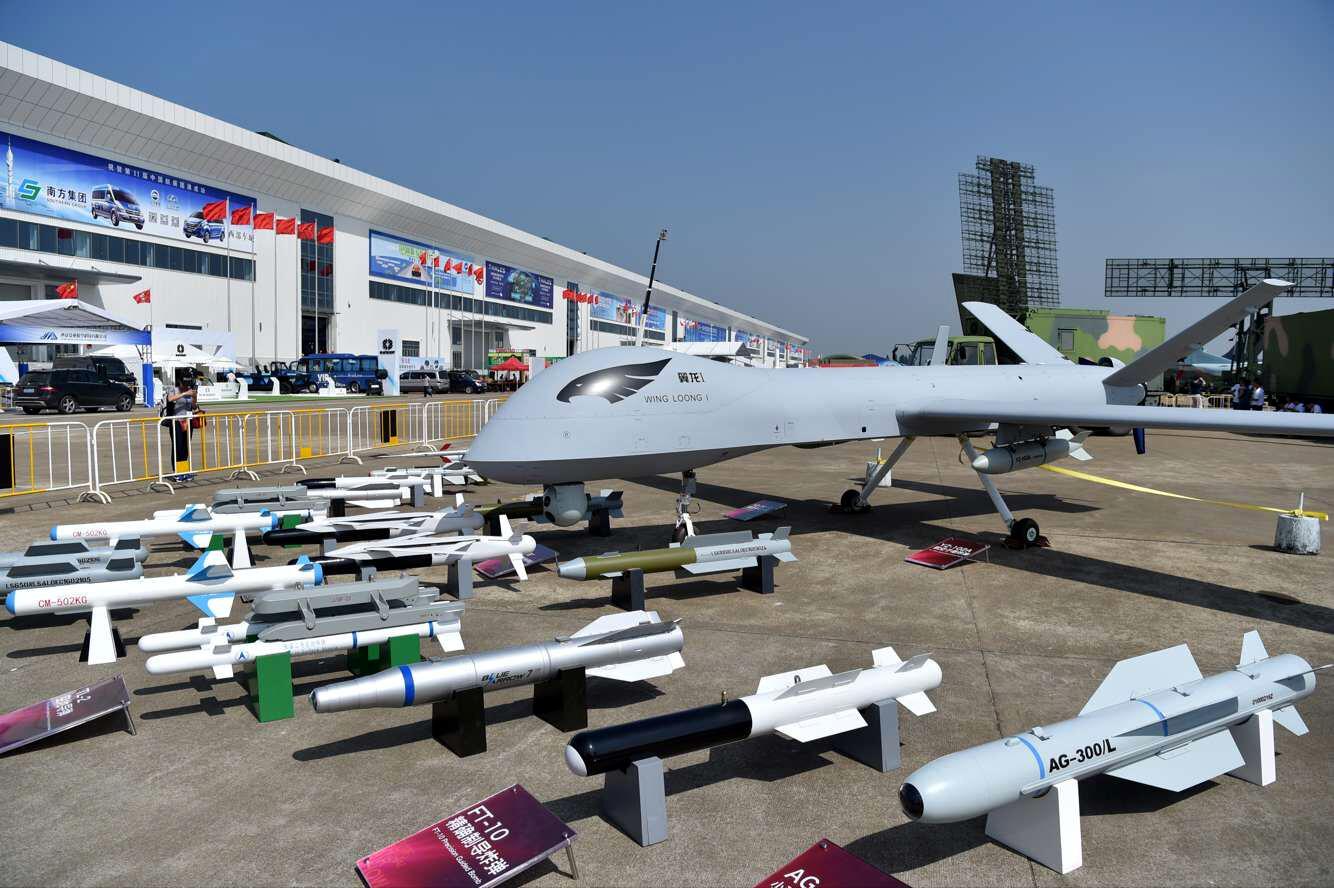 UAV Yilong-2 drone