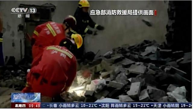 Κίνα: Νεκροί δύο άνθρωποι και τρεις τραυματίες από σεισμό 5,4 Ρίχτερ