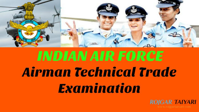 IAF Airman Technical Trade