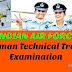 IAF Airman Technical Trade Details in hindi