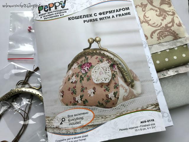 набор Peppy ACS-0118 кошелек с фермуаром готовая работа