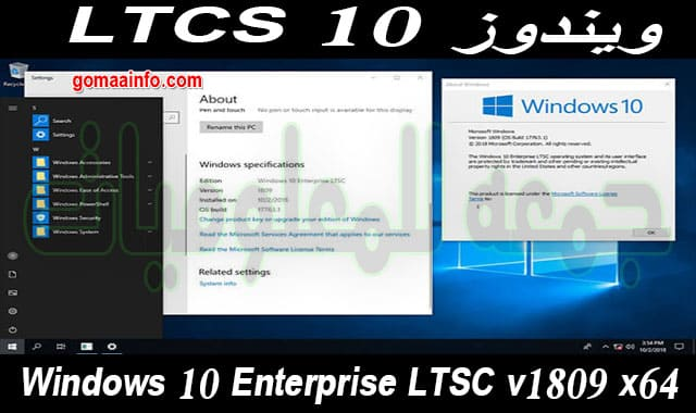 Windows 10 Enterprise LTSC v1809 x64